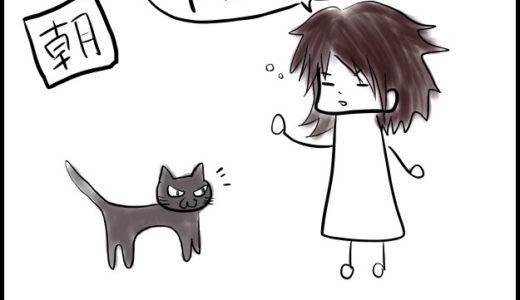 猫マンガ「朝のトイレ」