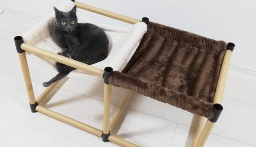 100円均一の材料で猫用家具をDIY!ハンモックの作り方を紹介…安くて頑丈なのでオススメ!